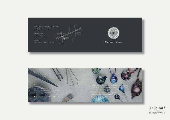 naturalglassのショップカード