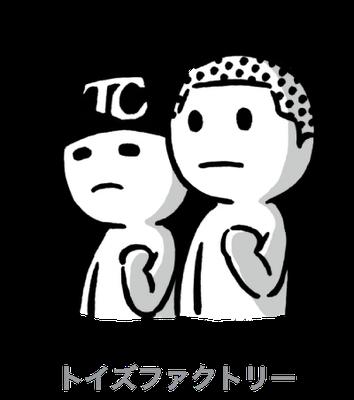 トイズファクトリー_TWIN CROSS_キャラクター_web