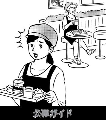 公募ガイド2020年6月号_川柳特集_イラスト