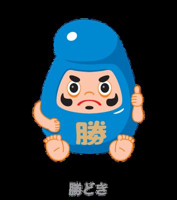 勝どき_ツッキーとカッチー_キャラクター