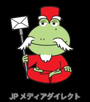 JPメディアダイレクト_キャラクター