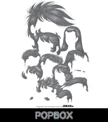 POPBOX_いってんジョー企画展_イラスト_Tシャツ、postcard