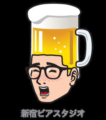 新宿ビアスタジオ_キャラクター_ポスター、チラシ
