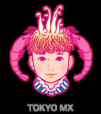 TOKYOMX_エビ中_キャラクター_ステッカー、フラッグ、グッズ