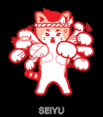 SEIYU_LINEスタンプ_ニャンノスケ_キャラクター