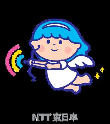 NTT東日本_キャラクター_ステッカー、グッズ、CM、webゲーム