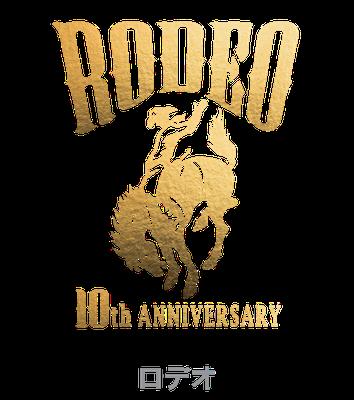 RODEO_10周年ロゴ