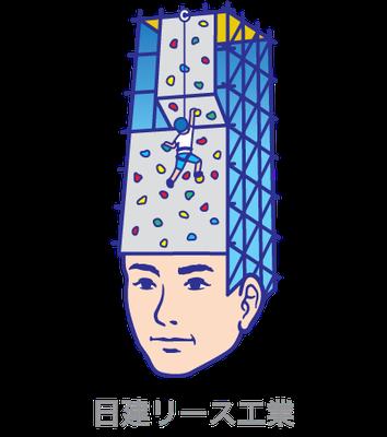 日建リース工業_有明そらスタジオ_キャラクター、イラスト_ポスター、POP、電車内ステッカー、グッズ、チラシ、web