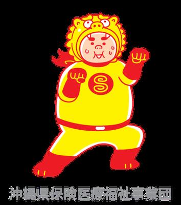 沖縄雑誌_健康あいらんど_イラスト
