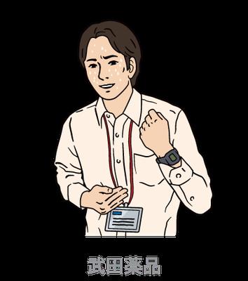 武田薬品_ストレージ_イラスト_ドア横ステッカー