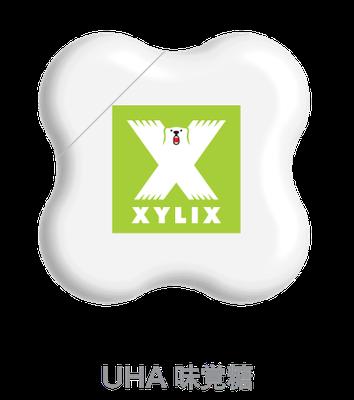 UHA味覚糖_XYLIX_パッケージデザイン