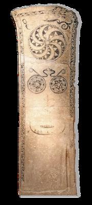 Bildstein von Sanda (Gotland), zwischen 700 und 1100