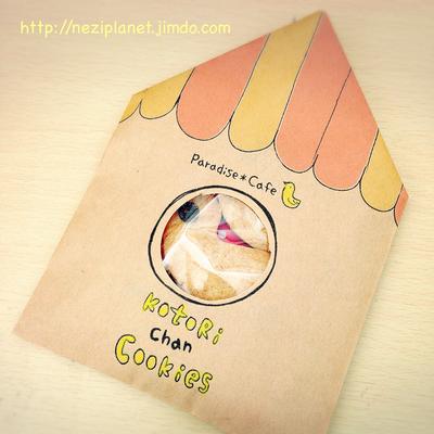 小鳥ちゃんクッキー/2014