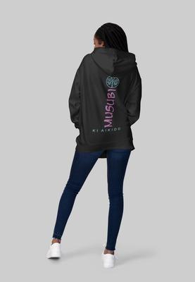 musubi_ki_aikido_deisslingen_corporatedesign_logodesign_klassischewerbung_werbetechnik_textildesign