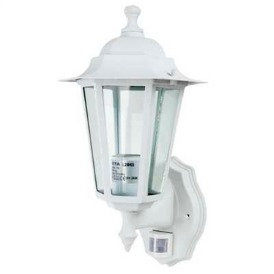 Coach Lantern White Metal with PIR Sensor