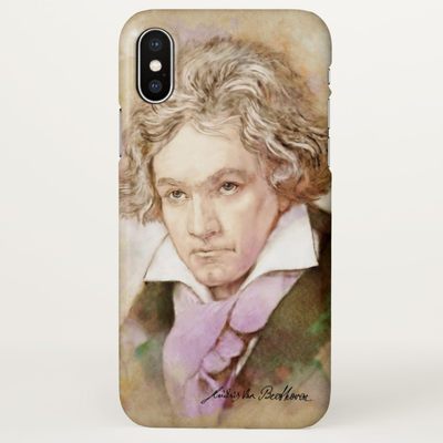 Beyond music calendars and composers calendars: music gifts.