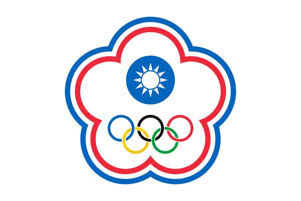 Drapeau utilisé lors des Jeux olympiques par la République de Chine