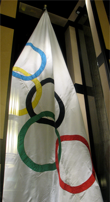 Le drapeau d'Oslo