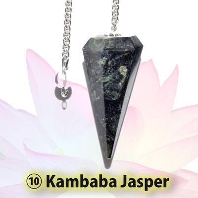 ⑩平和と静けさの石カンババジャスパー