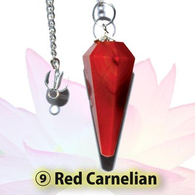 ⑨財運と生命力を引き寄せる石レッドカーネリアン