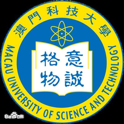 澳门科技大学内地生招生简章
