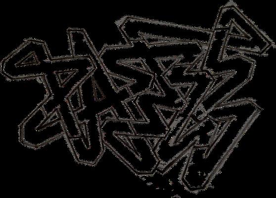 PAT23 - Graffiti Oneliner Sketch