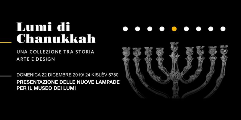 Invito al Museo Ebraico di Casale Monferrato 2019