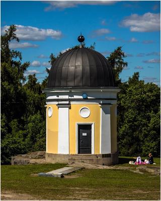 Kaivopuisto Observatory