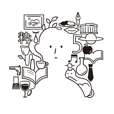 東大キャリア教室で1年生に伝えている大切なことイラスト | 東京大学出版会