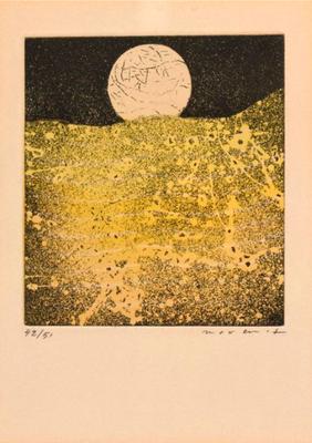 MAX ERNST 1891 - 1976 MONTAGNE SACRÉE (S. & L. 91), 1963 Eau-forte et aquatinte en couleurs, signée  et numérotée au crayon   (petites marges. Georges Visat imprimer et éditeur , (Cadre) Spiess et Leppien 91  Sujet: 15 x 13 cm