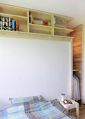Bücherregal Schlafzimmer