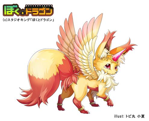 【ぼくとドラゴン】の「スクォンク(成体)」を描かせて頂きました。 ぼくドラ公式HP http://bokudora.jp/