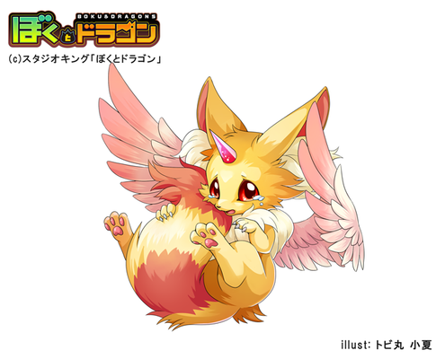 【ぼくとドラゴン】の「スクォンク(幼体)」を描かせて頂きました。 ぼくドラ公式HP http://bokudora.jp/