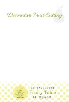 ポストカードデザイン制作
