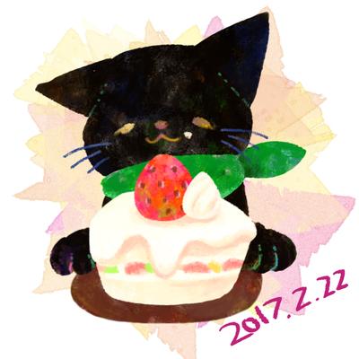 2017 2/22 猫の日とショートケーキの日