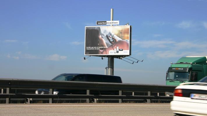 Prismenwender A4 Kaiserebersdorf - Richtung Flughafen Wien: 40 m²