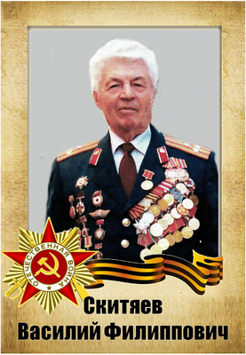"Прадед Каширского Глеба, 5 ""А"" класс, 2018 г."