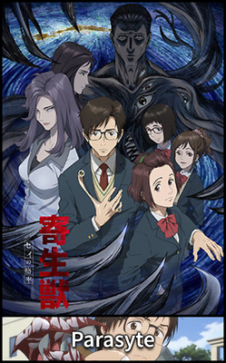 Anime serien dub ger The legend
