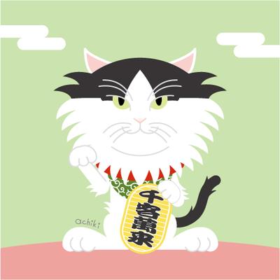 ariyoshi cafe様 (2020.2)