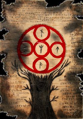 Das geistige Siegel