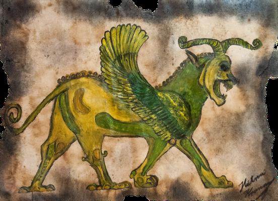 Der Löwengreif von Babylon