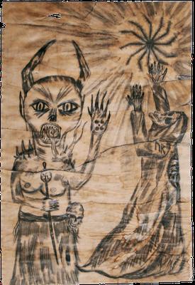 Der Dämon ohne Namen