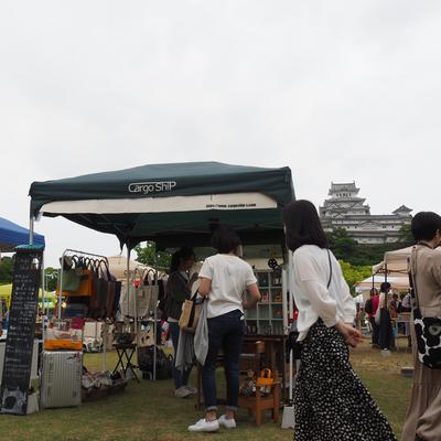 姫路アート