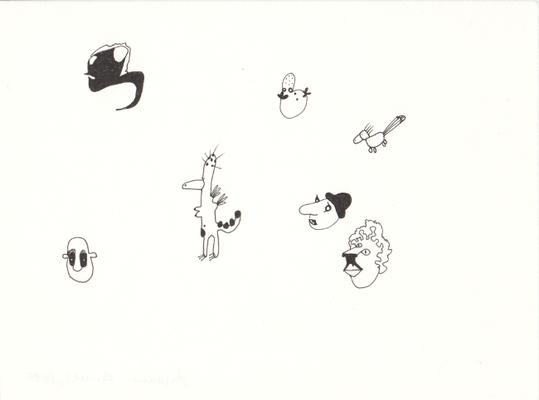Faces, 13 x 17,5 cm, Tuschestift auf Papier, Susanne Renner-Schulz