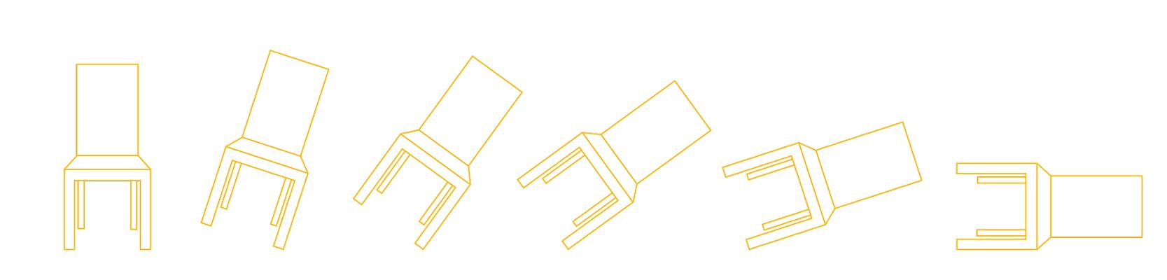 """Fallende Stühle als illustratives Element der Ausstellung und des Kataloges """"Abgesägt""""."""
