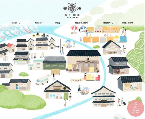 谷川醸造さんwebサイトイラスト