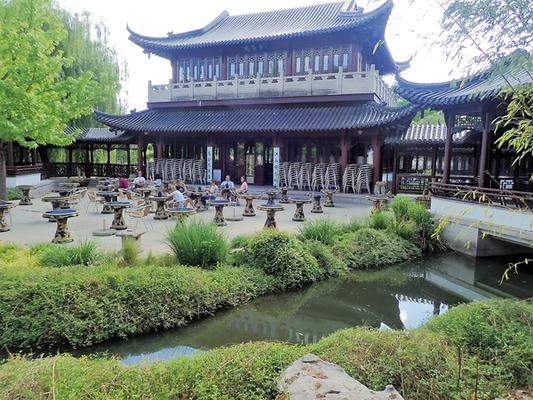 Chinesischer Garten
