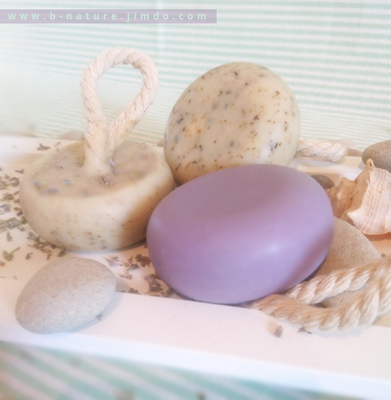 B.nature I Handmade Lavender Soap