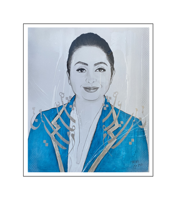 'First day with Dr. Shadi Javaheri' Size: 50x60x2