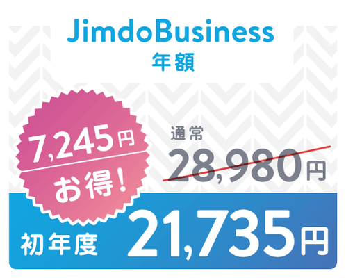 Jimdobusiness